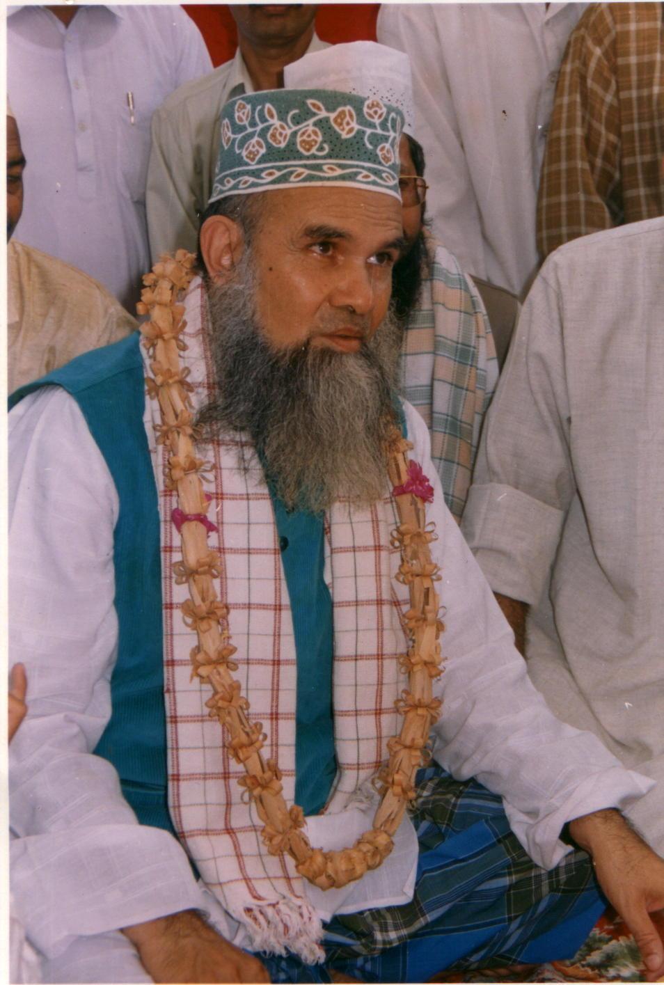 HUJOOR SHAIKHUL ISLAM