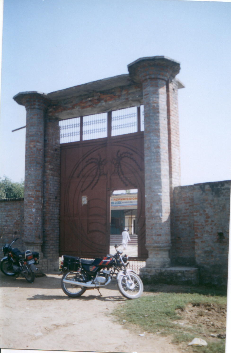 THE MAIN GATE OF COLLEGE