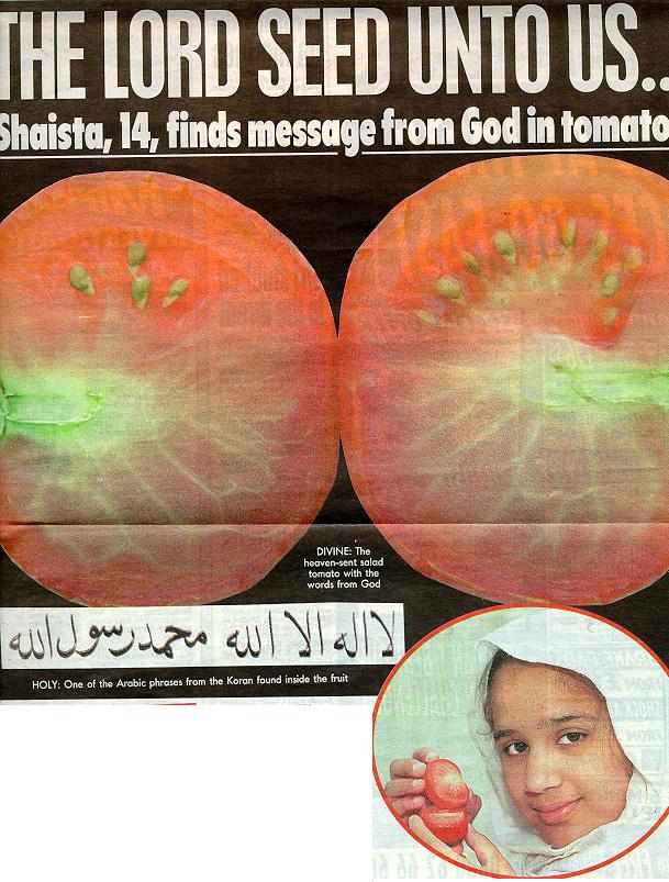 allah ajjawazal message in tomato